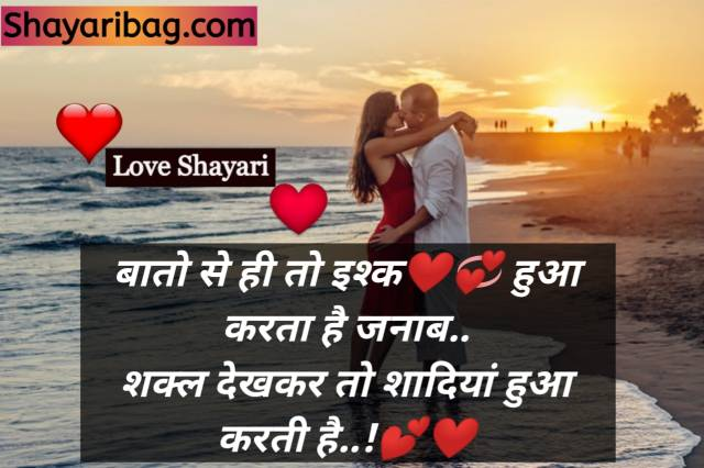 True Love Status In Hindi Boy