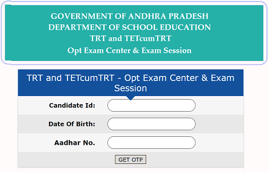 how to select ap dsc exam center through web options at ap trt and tetcumtrt web link,ap dsc 2018 web options activated for ap trt and tetcumtrt exam centre selection.