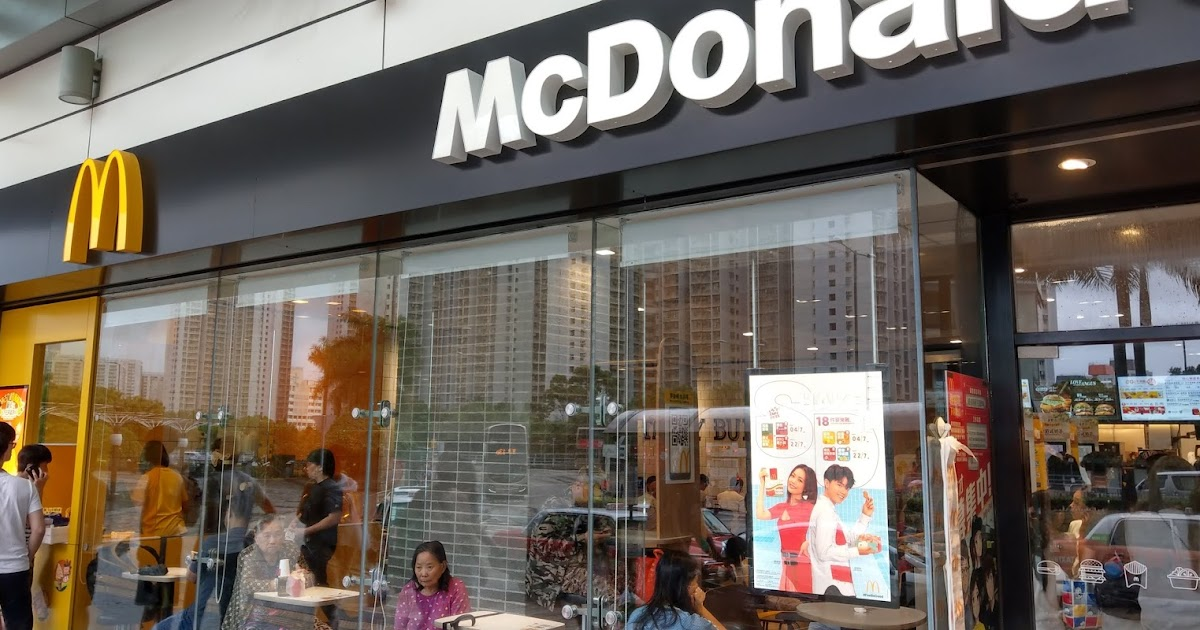 觀塘區全部嘅麥當勞M記分店 - 麥麥fans