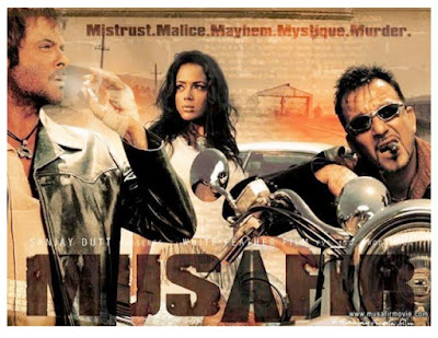Musafir-movie-poster-sameera-reddy-anil-kapoor