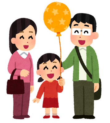風船を持つ子供と両親のイラスト(女の子)