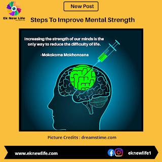 Steps To Improve Mental Strength