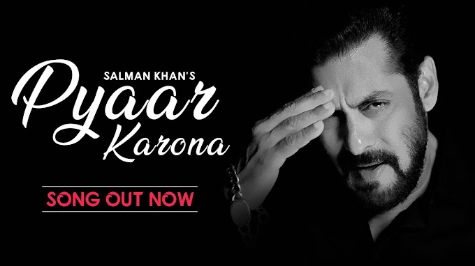 PYAAR KARONA LYRICS- SALMAN KHAN