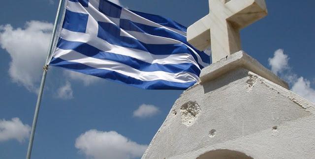Ελληνική ανασύνταξη, εδώ και τώρα!