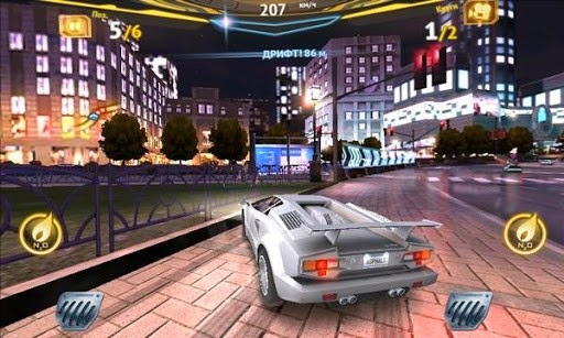 download game dragon city apk offline