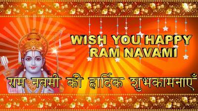 Ram Navmi Wishes