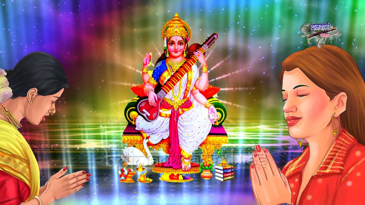 He Sharde Maa Lyrics in Hindi