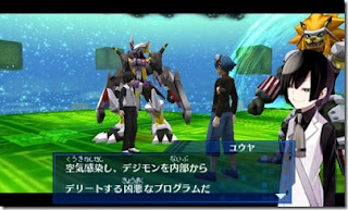 download Digimon World Re - Digitize (Japan) Game PSP For Android - www.pollogames.com