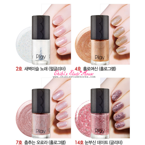 etude house Play Nail New Color 8ml, jual etude house Play Nail New Color 8ml, harga etude Play Nail New Color 8ml, kutek etude, jual kutek etude, harga kutek etude, jual kutek glitter, jual nail polish, jual kutek korea, harga etude house indonesia, daftar harga etude indonesia, chibis etude house, harga kutek etude house, jual etude semarang, Etude House Play Nail New Pearl & Glitter