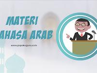 Materi Bahasa Arab : Perkenalan Diri (bagian 1)