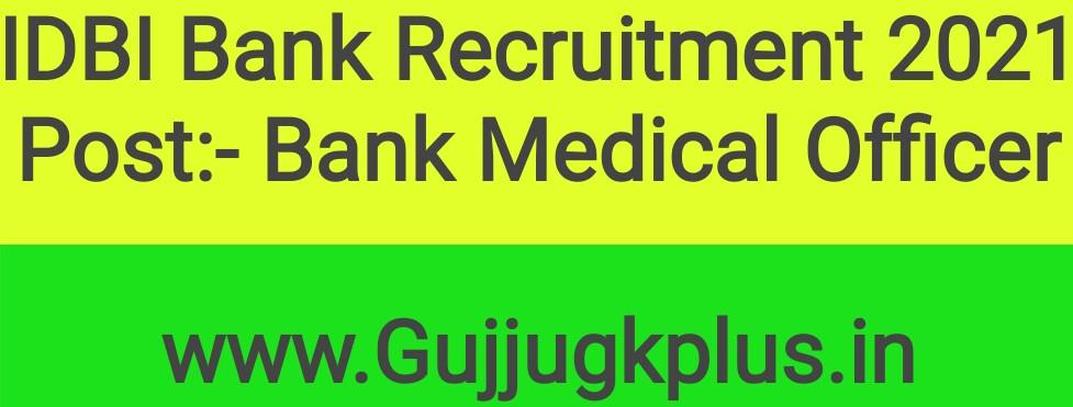 IDBI Bank Recruitment for Medical Officer: Bank Job 2021: find here all Details