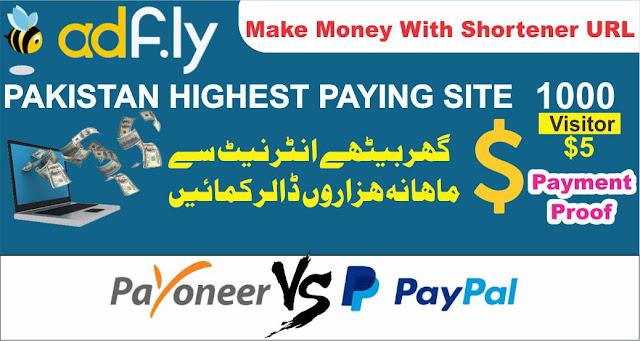 AdFly - Shortener Links Website | Best Way to Make Money Online With Link Shortener Websites + Payment Proof