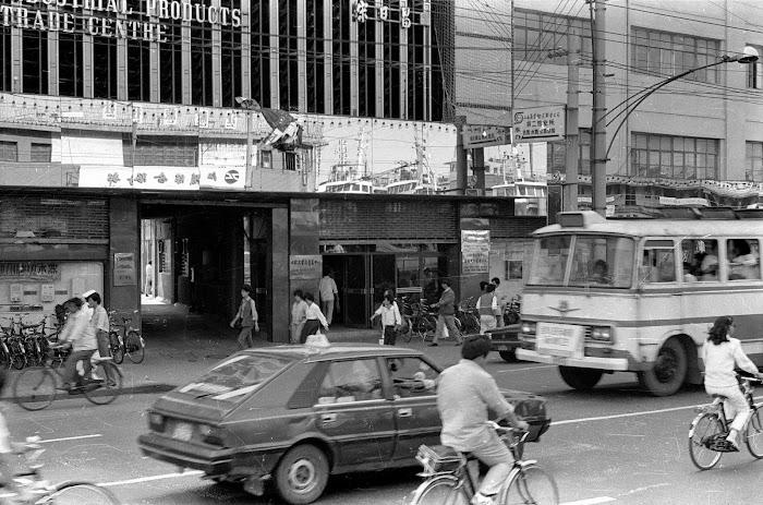 Shanghai, Zhongshan, © L. Gigout, 1990