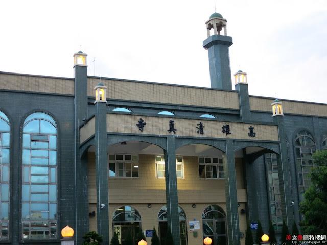 [南部] 高雄市苓雅區【清真館(印尼蘇門答臘)】異鄉的家鄉味 符合清真認證的印尼美味
