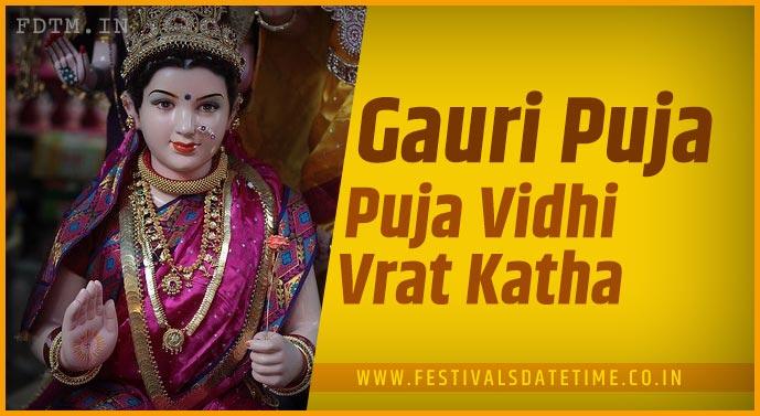Gauri Puja Vidhi and Gauri Puja Vrat Katha