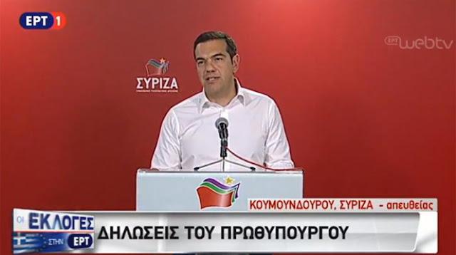 Αλέξης Τσίπρας: Άμεση προκήρυξη εκλογών – VIDEO