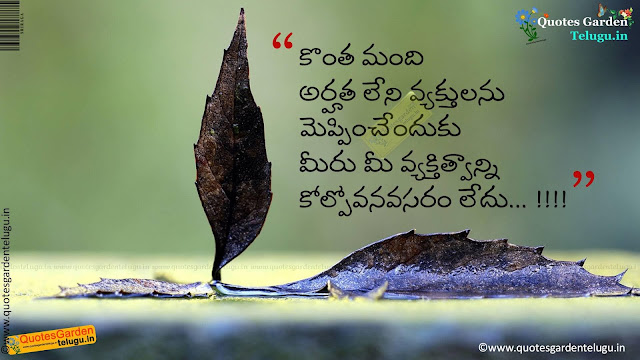 Nice Good morning Quotes in telugu 935