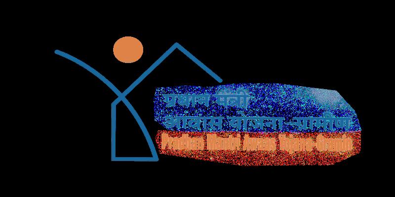 IAY List 2021: इंदिरा गांधी आवास योजना सूची (iay.nic.in 2021 List) | सरकारी योजनाएँ