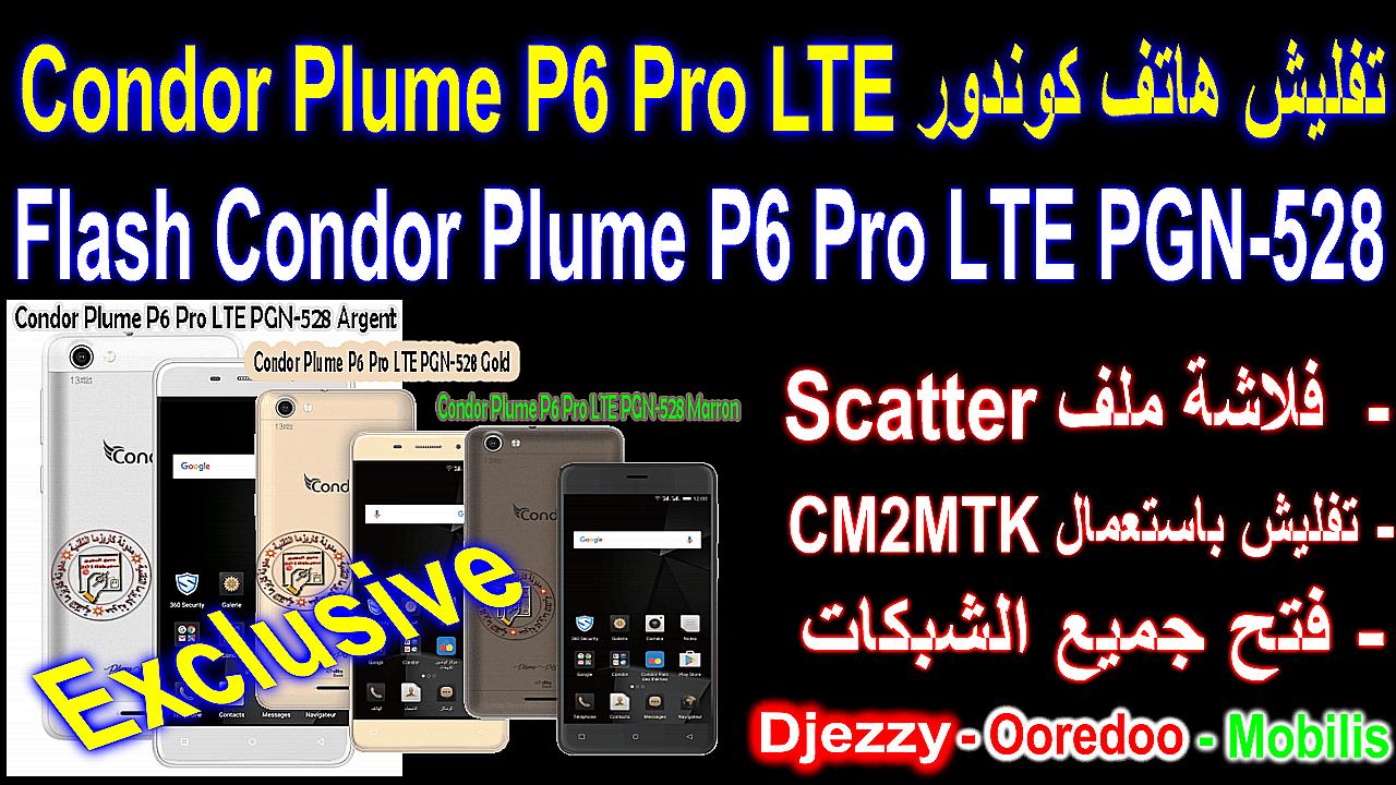 driver condor p6 pro lte