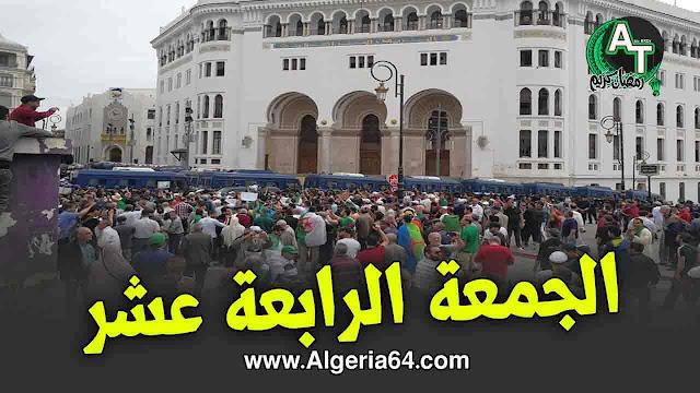فيديو ... بداية تجمع المتظاهرين امام البريد المركزي !