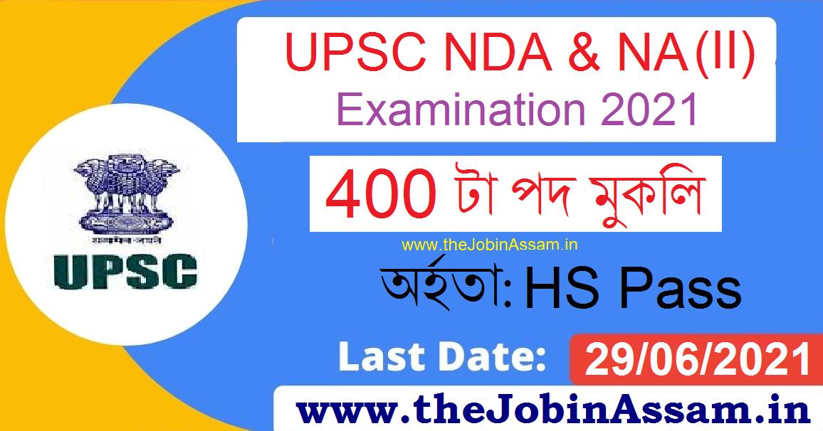 UPSC NDA & NA (II) Recruitment 2021: Apply Online for 400 Vacancy