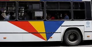 Θεσσαλονίκη: Επιβάτης μετέφερε... στρώμα με λεωφορείο του ΟΑΣΘ (φωτο)