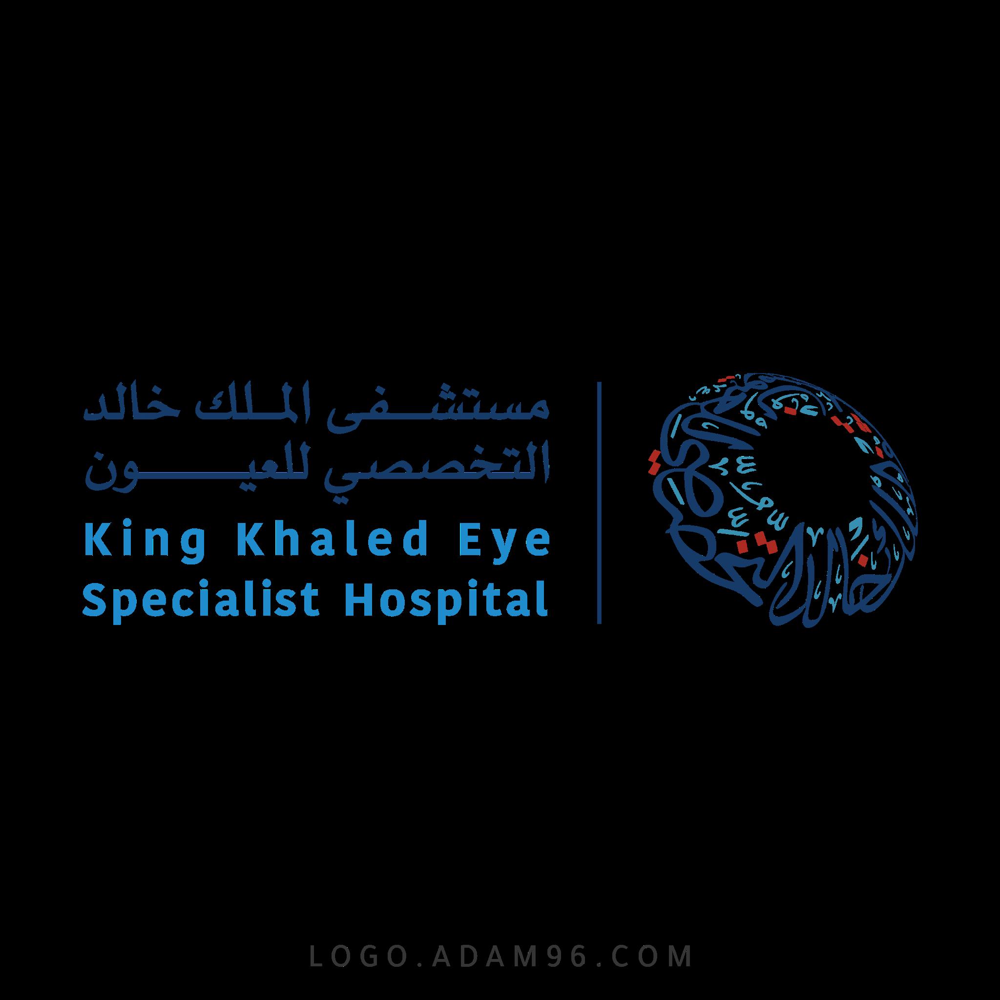 تحميل شعار مستشفى الملك خالد التخصصي للعيون لوجو رسمي بصيغة شفافة PNG