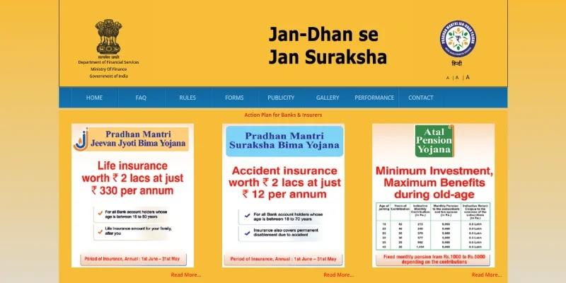प्रधानमंत्री जीवन ज्योति बीमा योजना: रजिस्ट्रेशन, pmjjby form, पात्रता, लाभ
