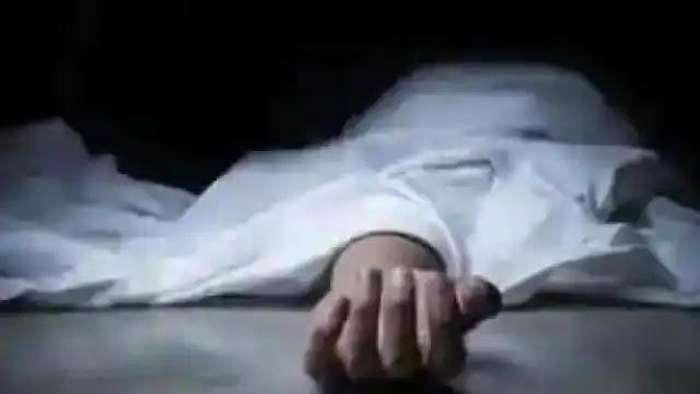 गाजीपुर के दिलदारनगर में बीए के छात्र की सरेराह चाकू गोंदकर हत्या