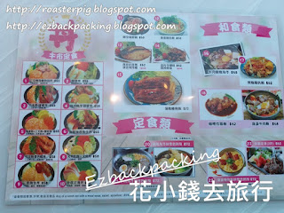 荃灣午市半自助任食菜單價錢