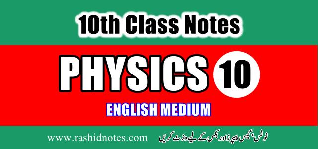 10th Class Physics Notes English Medium PDF Download