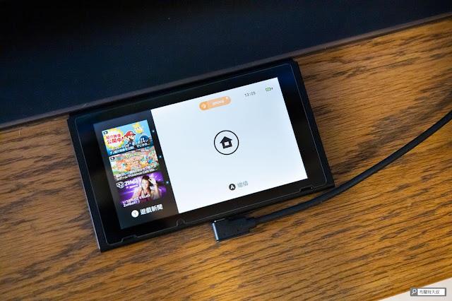 【開箱】完美替代 Switch 原廠底座,電玩酒吧 GAME'NIR DOCK CHARGER - Switch 端 USB-C 接頭請留在最後插上