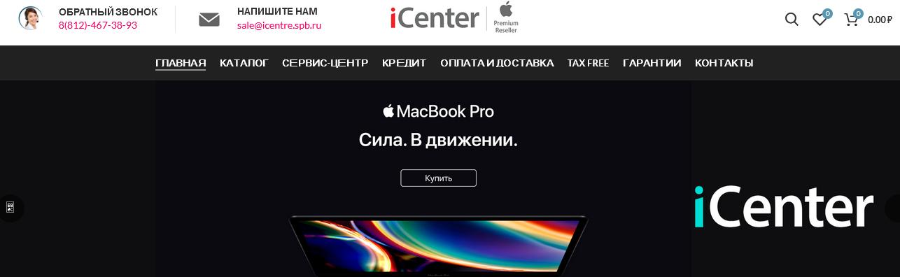 icentre.spb.ru - Отзывы, развод, лохотрон, мошенники!