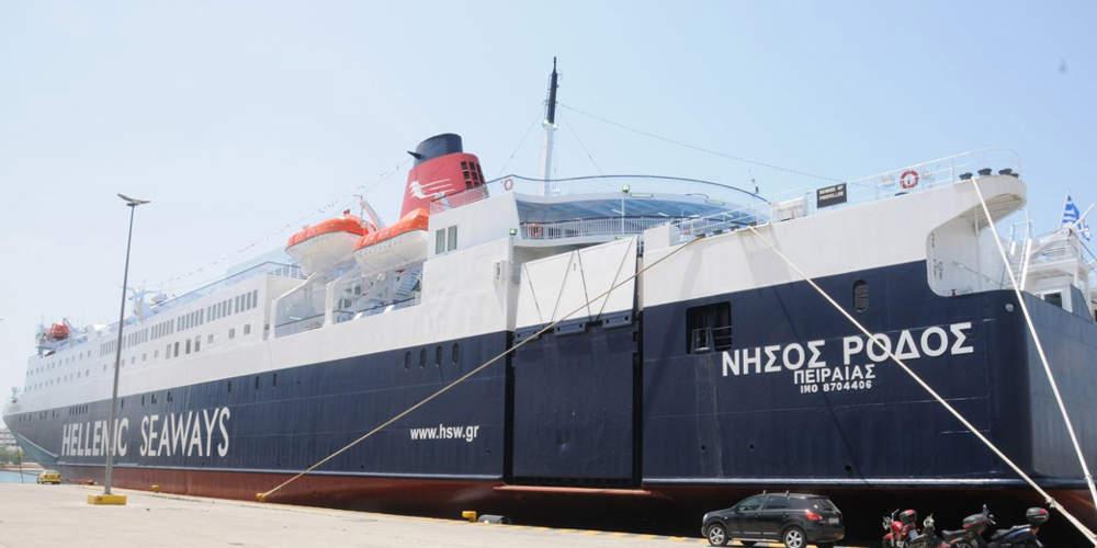 Συναγερμός: Αγνοείται επιβάτης του πλοίου «Νήσος Ρόδος»