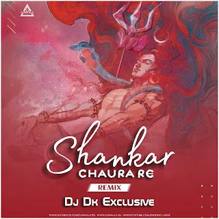SHANKAR CHAURA RE (REMIX) - DJ DK EXCLUSIVE