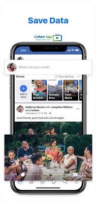 تحميل برنامج فيس بوك لايت للايفون
