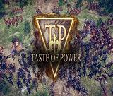 taste-of-power