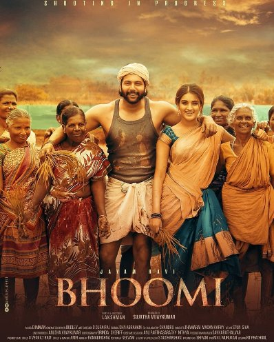 Bhoomi Budget, Hit or Flop, Box Office Collection wiki - Here Check the Tamil movie Bhoomi cost, profits & Box office verdict Hit or Flop, latest update on MT WIKI, box office india and Worldwide.