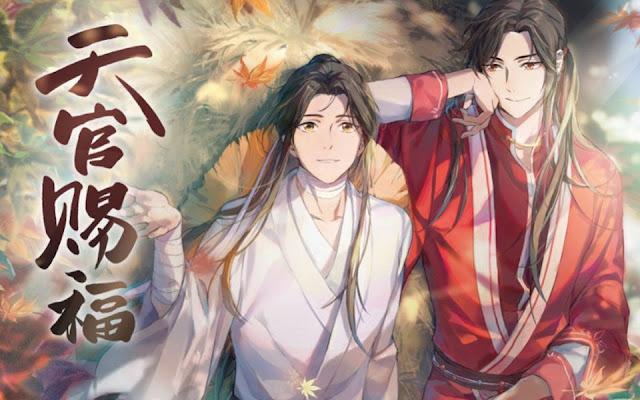 Tian Guan Ci Fu anime