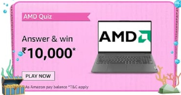 What is the latest Tagline of AMD Mobile Processors for Laptops?