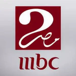 مشاهدة قناة ام بى سى مصر 2 بث مباشر mbc masr 2 HD