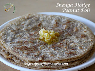 Shenga holige recipe in Kannada