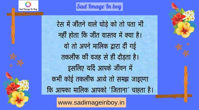 Sad Quotes With Pictures | Sad Face | feeling left out quotes