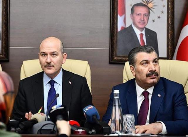 وزارة الداخلية التركية تصدر تعميما توضح فيه تفاصيل حظر التجول الجزئي