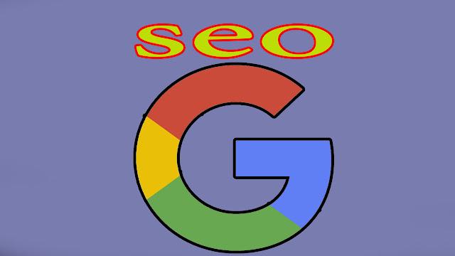 تحسين محركات البحث SEO ؟