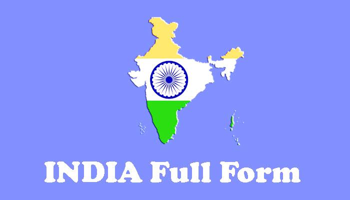 INDIA Full Form in Hindi - भारत की खोज किसने की थी?