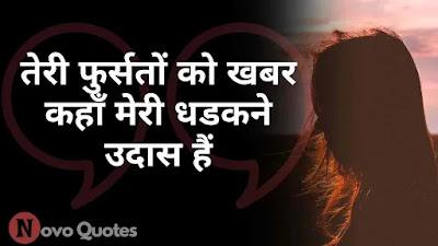 Best Dard Bhai Shayari