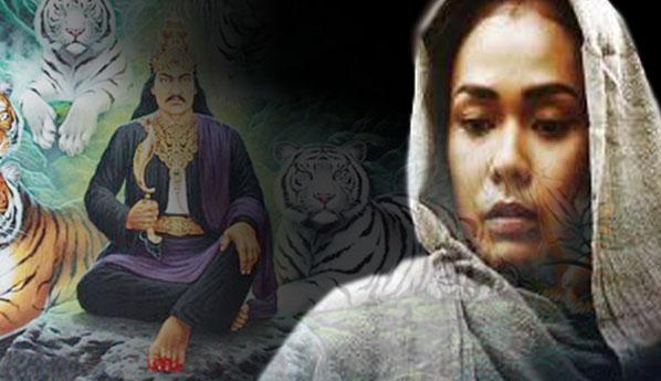 Subang Larang, Istri Prabu Siliwangi Yang Dibuang