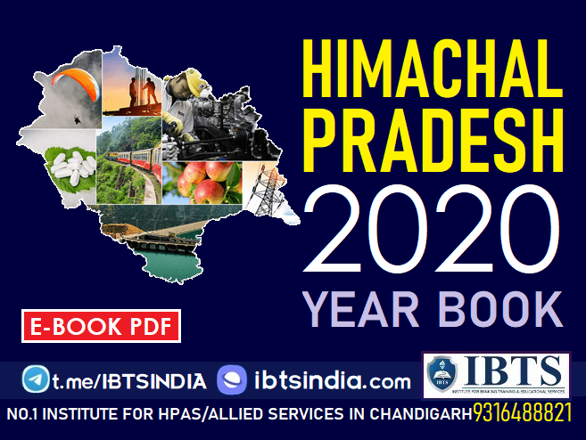 Himachal Pradesh Yearly Current Affairs 2020 (Download PDF) : Himachal Pradesh Year Book 2020 PDF