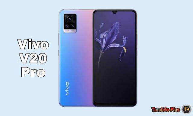 مواصفات هاتف Vivo V20 Pro | مميزات الهاتف